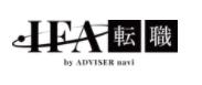 IFA転職